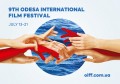 gallery/oiff-2018_small